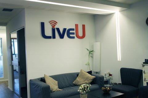 מטה LiveU בישראל (צילום: רונן מנדזיצקי)